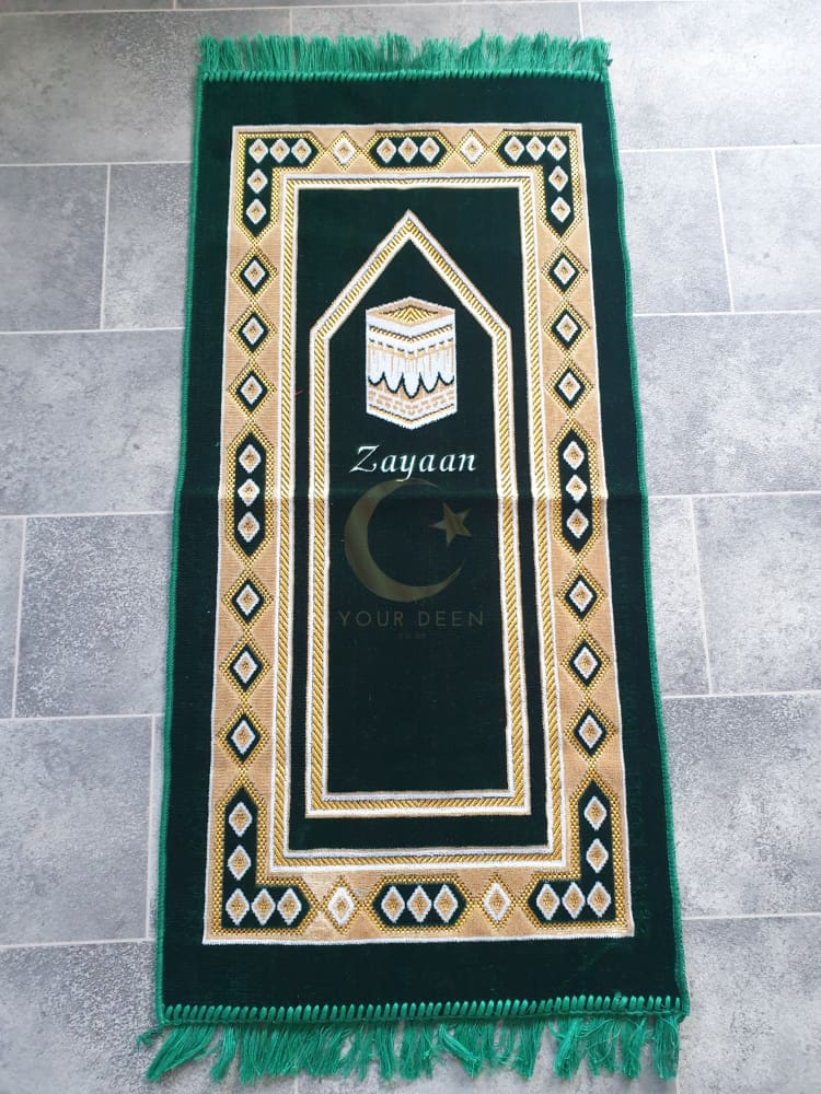 Personalised Kids Prayer Mat (Green)