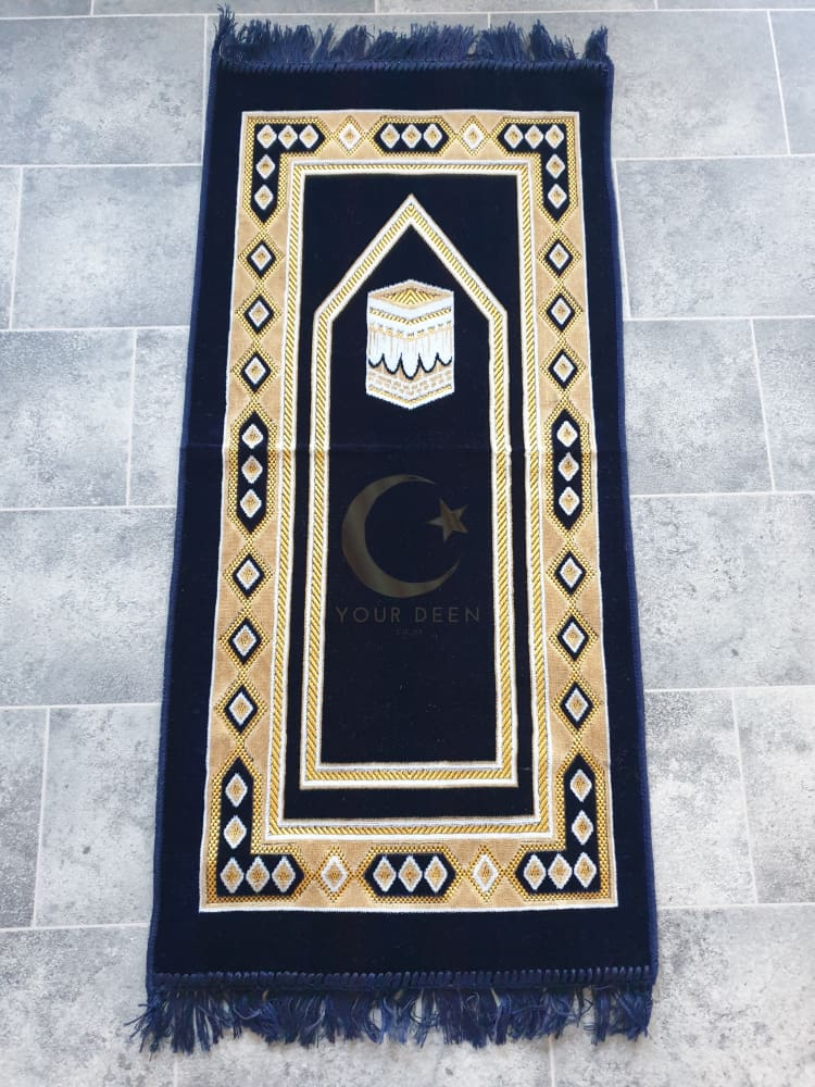 Personalised Kids Prayer Mat (Navy Blue)