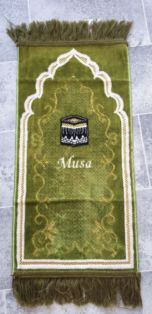 Personalised Small Baby/Toddler Prayer Mat (Olive Green)
