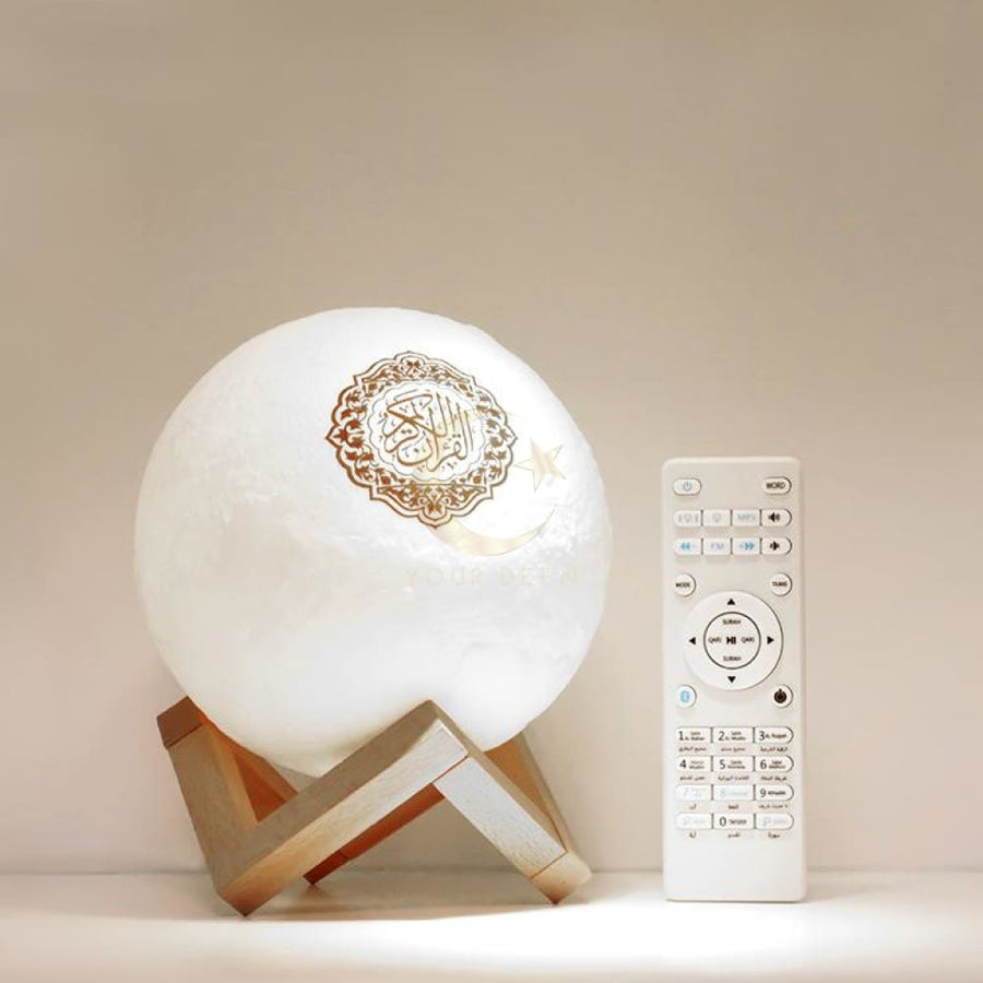 The Quran Moon Lamp