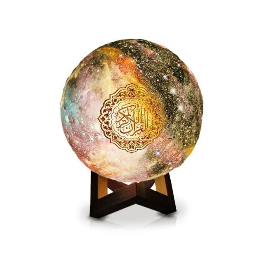 The Quran Moon/Star Lamp
