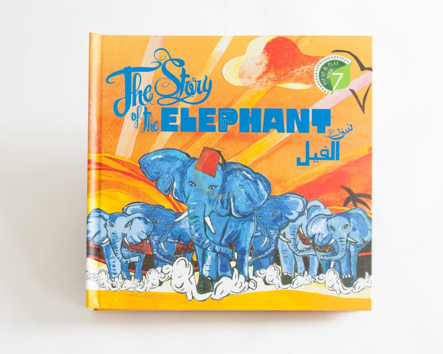 The Story of The Elephant Surah Al-Feel – Quranic Pop-up & Play Book