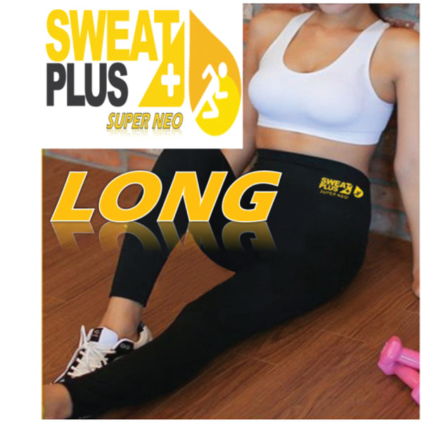 Sweat Plus + Super Neo LONG Pants