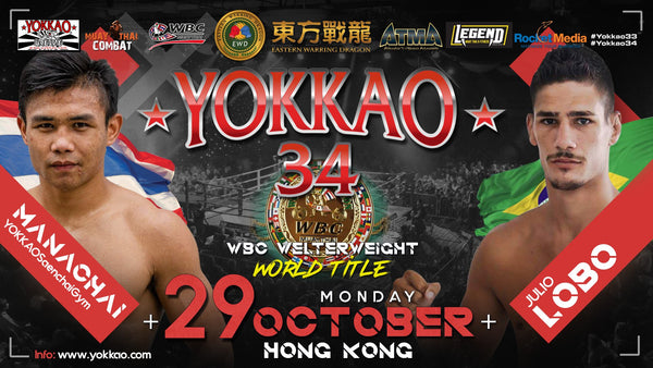 YOKKAO 33 - 34 Weigh-In Results
