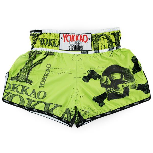 "CarbonFit ""Skullz"" Shorts Limited Edition"