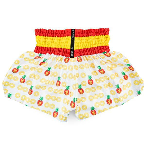 Pineapple White Satin Shorts