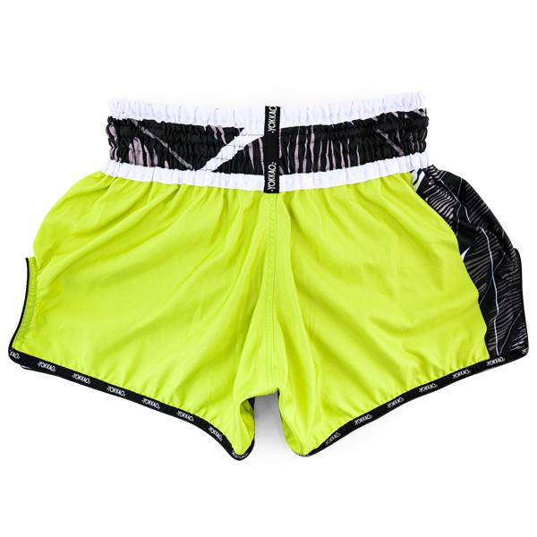 Streamline CarbonFit Shorts