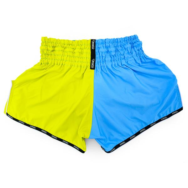 Double Impact Lime/Marina CarbonFit Shorts