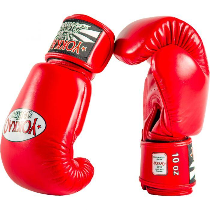 Matrix Red Boxing Gloves