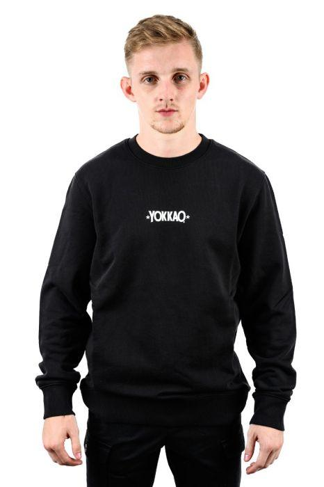 Tiger Print Crew Neck Black