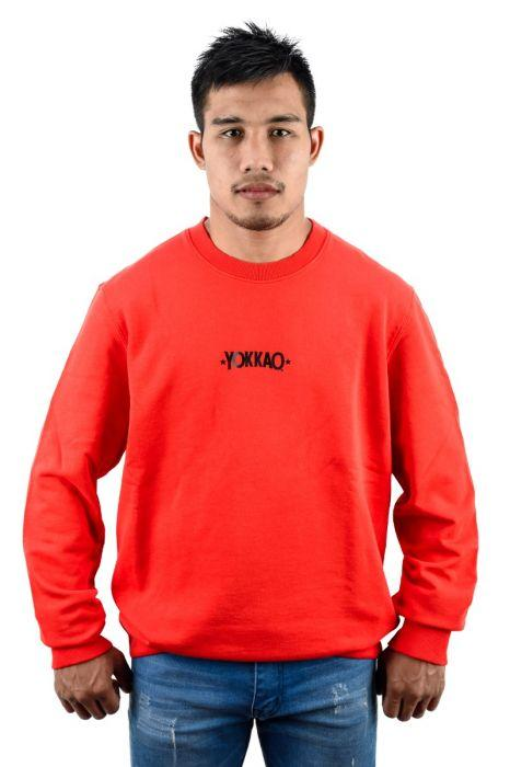Tiger Print Crew Neck Red