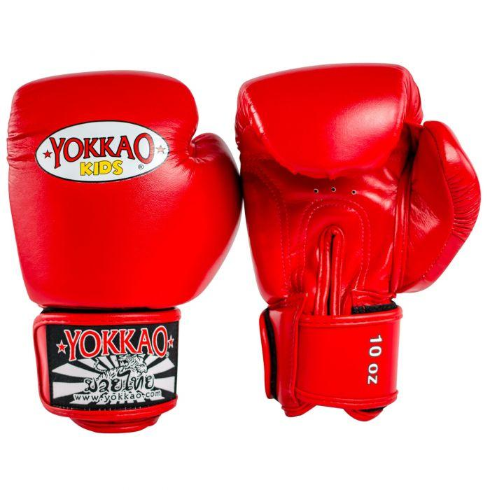 Matrix Red Boxing Gloves For Kids