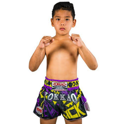 CarbonFit Sick VioletYellow Shorts Kids