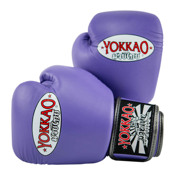 Matrix Ultra Violet Boxing Gloves