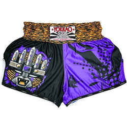 CarbonFit APEX Tiger Shorts