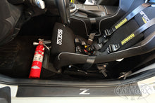 Load image into Gallery viewer, Blackbird Fabworx Fire Extinguisher Bracket - Nissan 350Z (02-08)