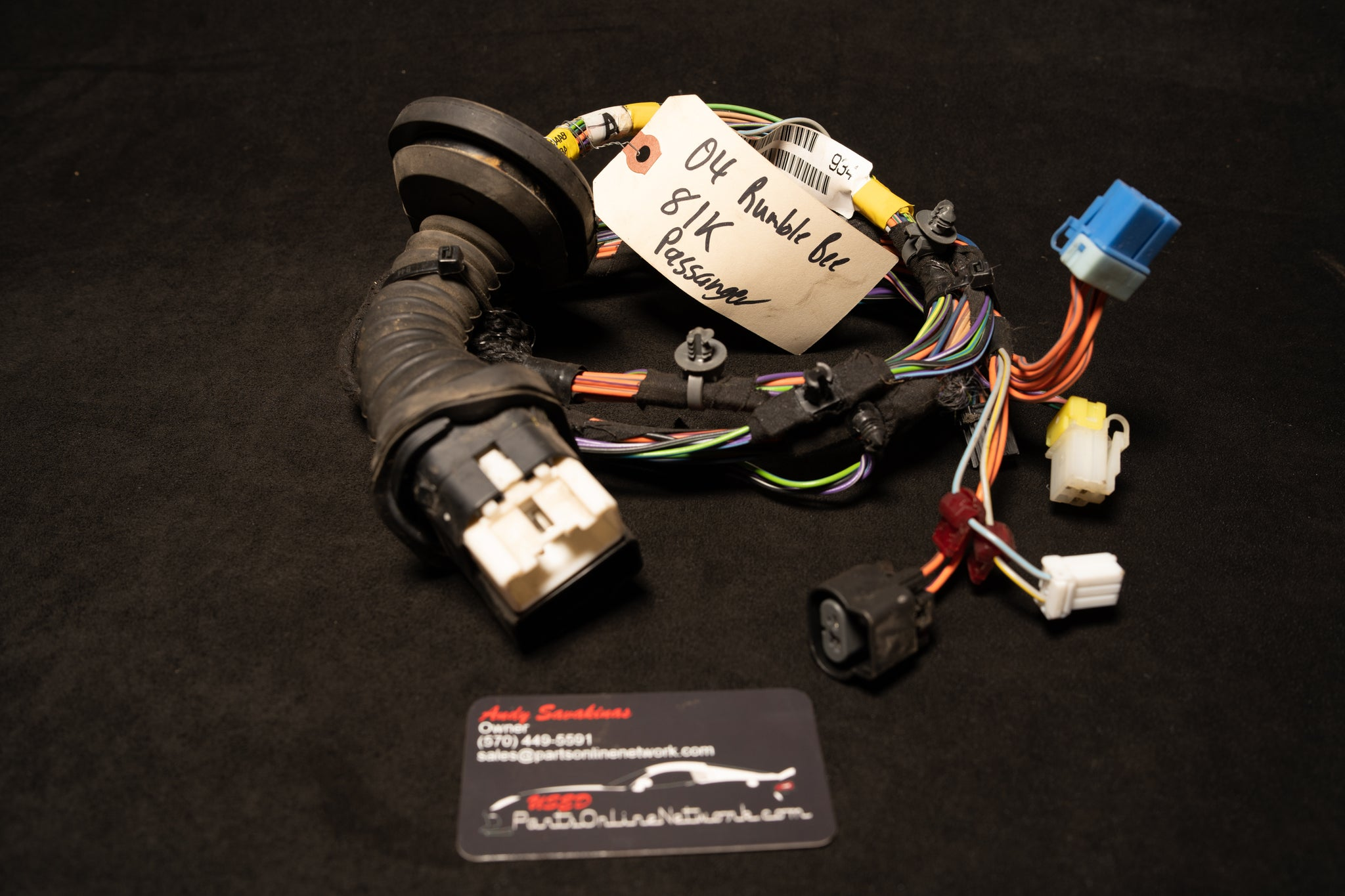2002-2008 dodge ram door wiring harness with infinity sound system – used  parts online network  used parts online network