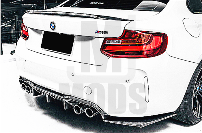 Carbon Fibre Rear Bumper Diffuser for BMW F87 M2/M2C 【Standard Edition & Competition Edition】【MTC Type】 (4345150013514)