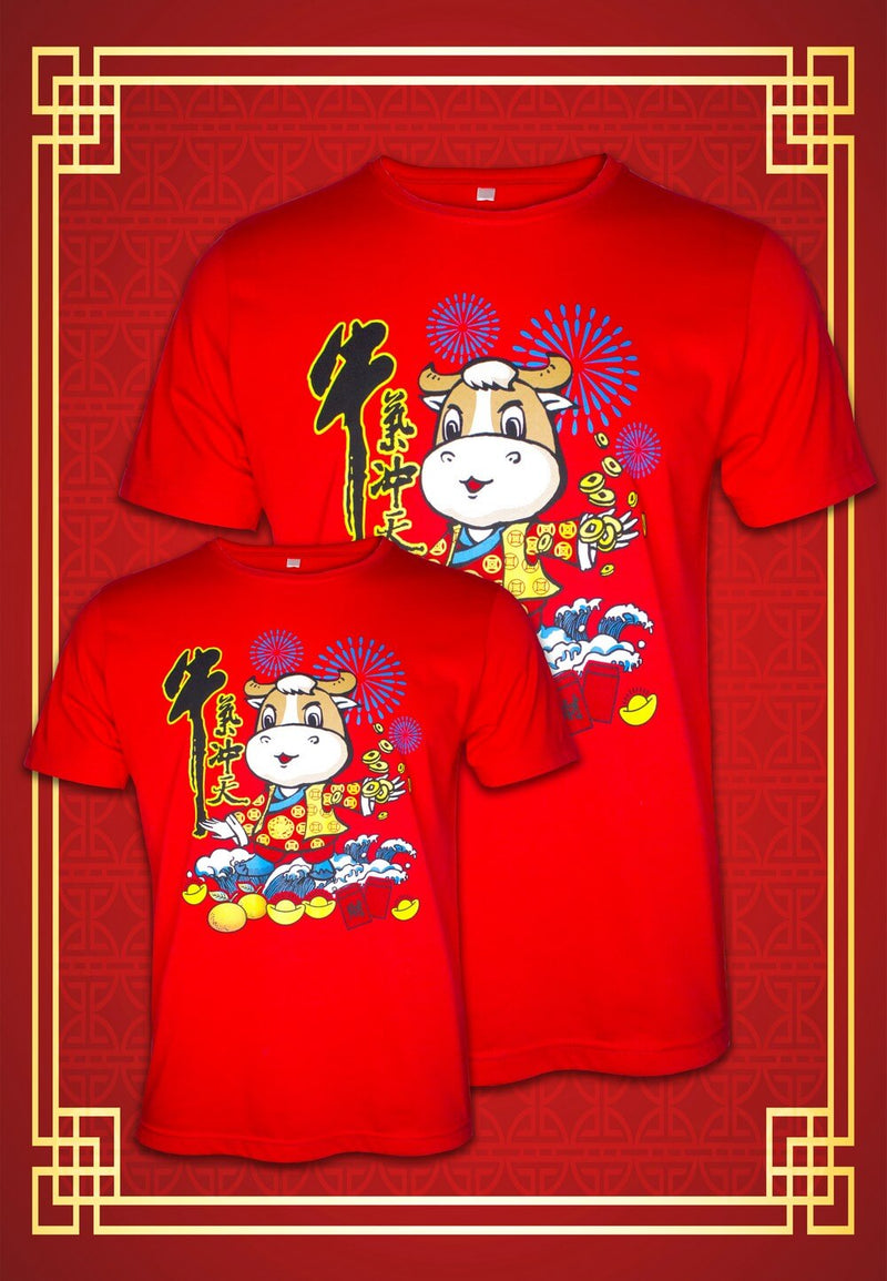Ox CNY 2021 Junior & Adult Unisex T-shirt 1084 - Exhaust Garment