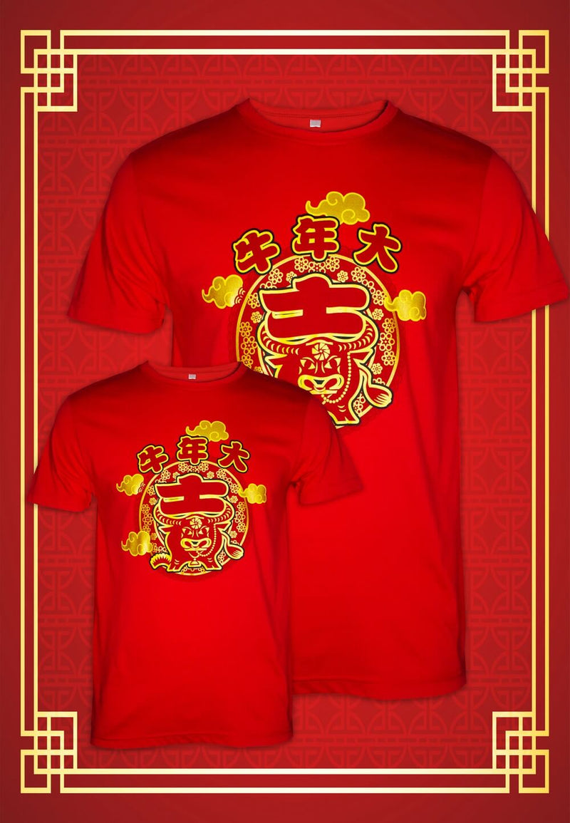 Ox CNY 2021 Junior & Adult Unisex T-shirt 1085 - Exhaust Garment
