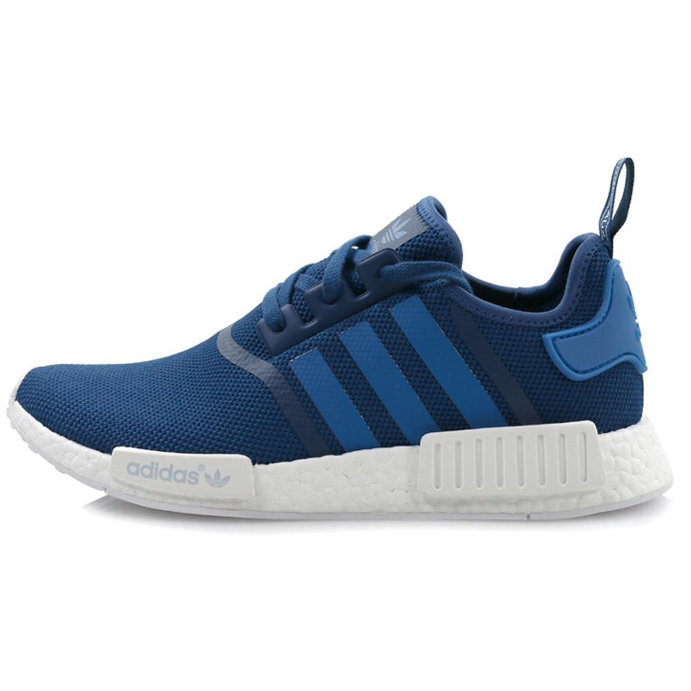 Adidas NMD_R1 'Unity Blue' - Kick Game
