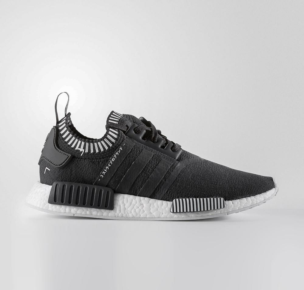 purchase cheap b2aff e0c4c Adidas NMD R1 Primeknit Solid Grey Japan Pack