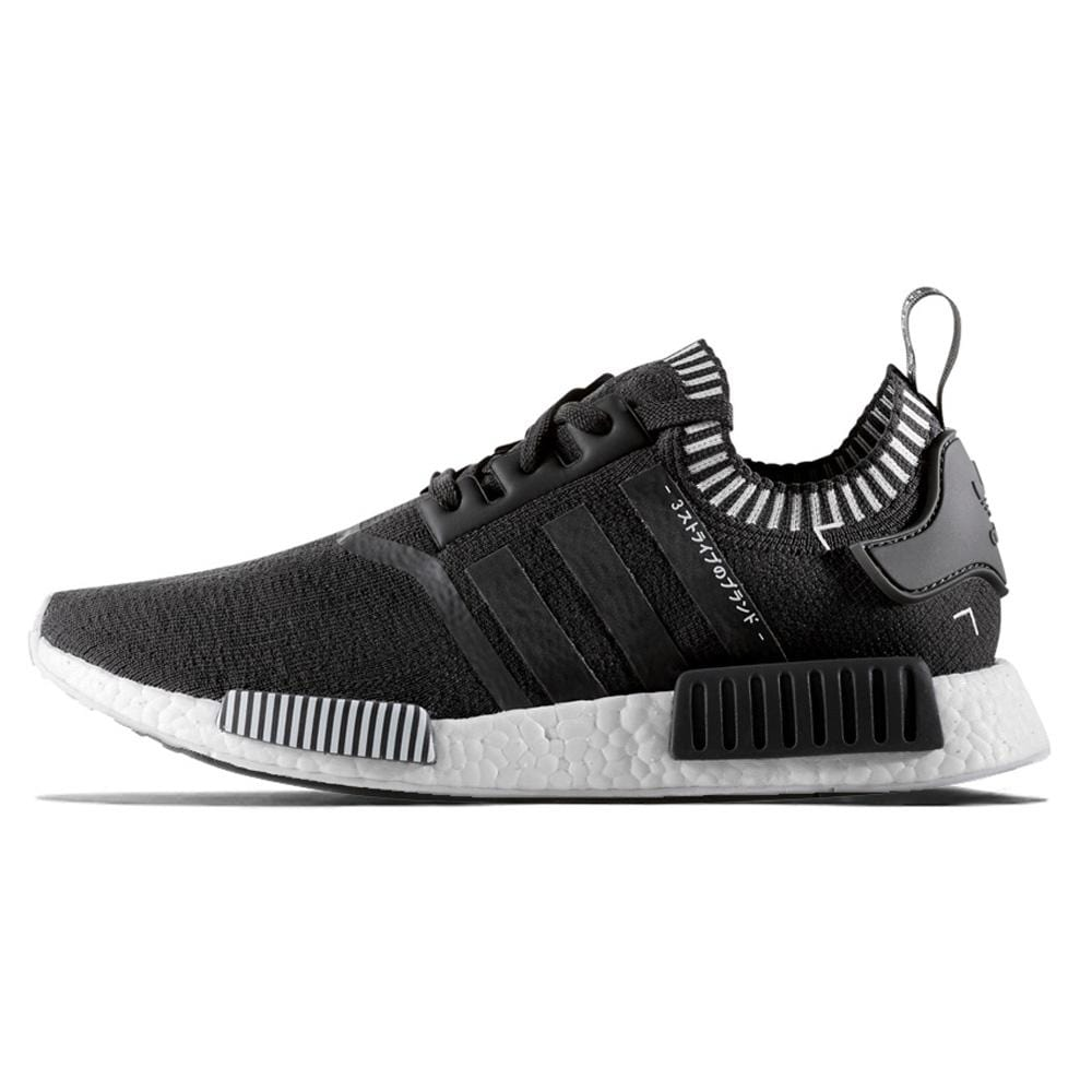 purchase cheap 74133 34c97 Adidas NMD R1 Primeknit Solid Grey Japan Pack