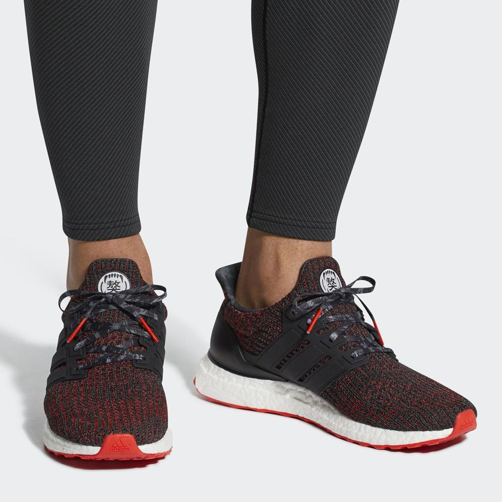 premium selection 3420b 36fb3 adidas Ultra Boost 4.0 Chinese New Year