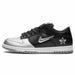 Supreme x Nike Dunk SB Low QS 'Metallic Silver' - Kick Game