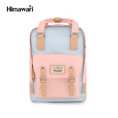 Mochila HIMAWARI marshmallows (4398057652356)