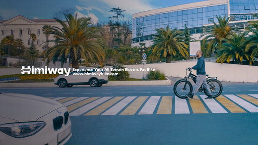 Himiway Electric Bikes in City