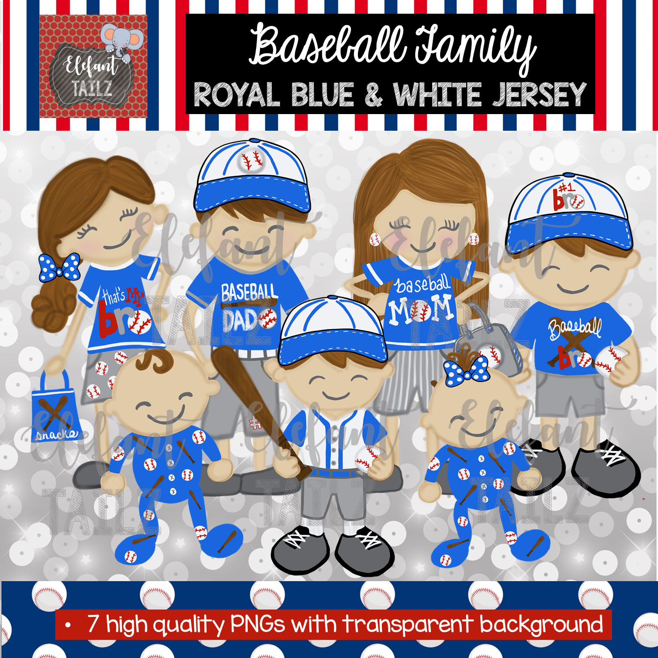 Baseball Family - Brown Hair - Royal Blue & White Jersey
