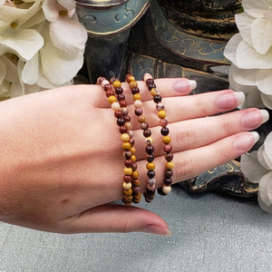 Mookaite 4mm Stretch Bracelet