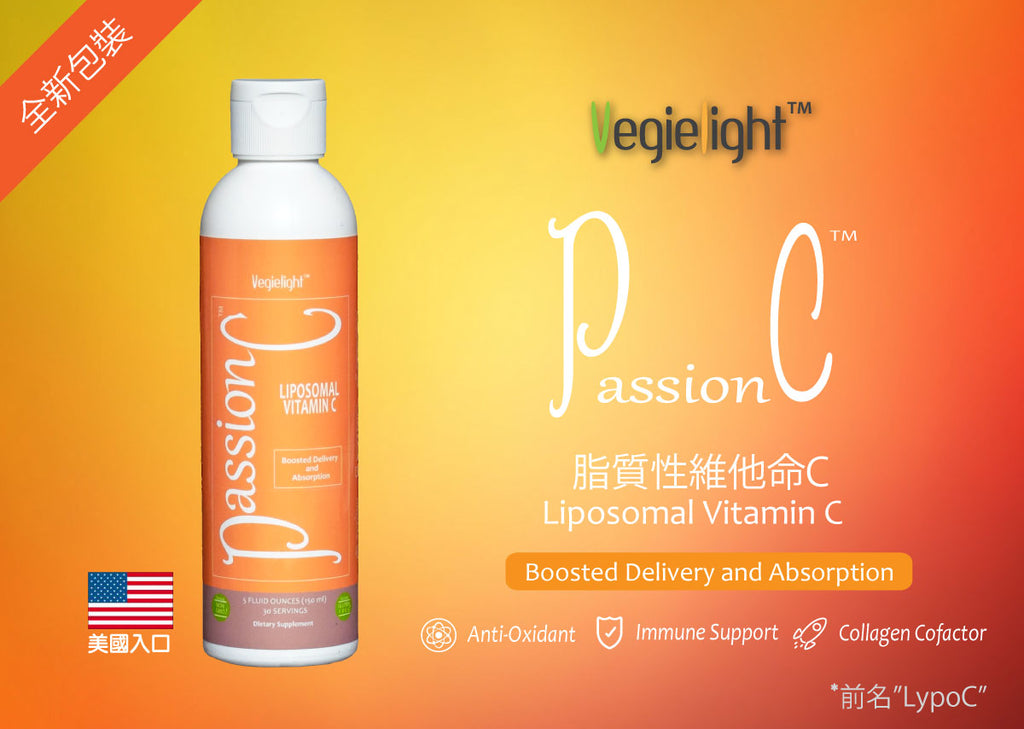 PassionC new name
