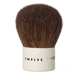 Travel Powder/Bronzer Brush with Carrying Case