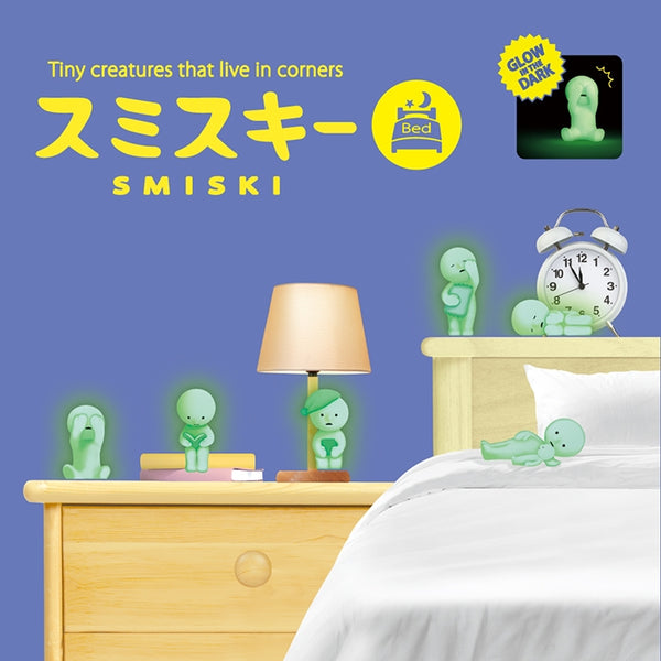 Smiski Bed Series: Mini Blind Box Series SINGLE
