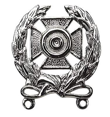 Expert Marksmanship Badge - Non Subdued / Mirror Finish