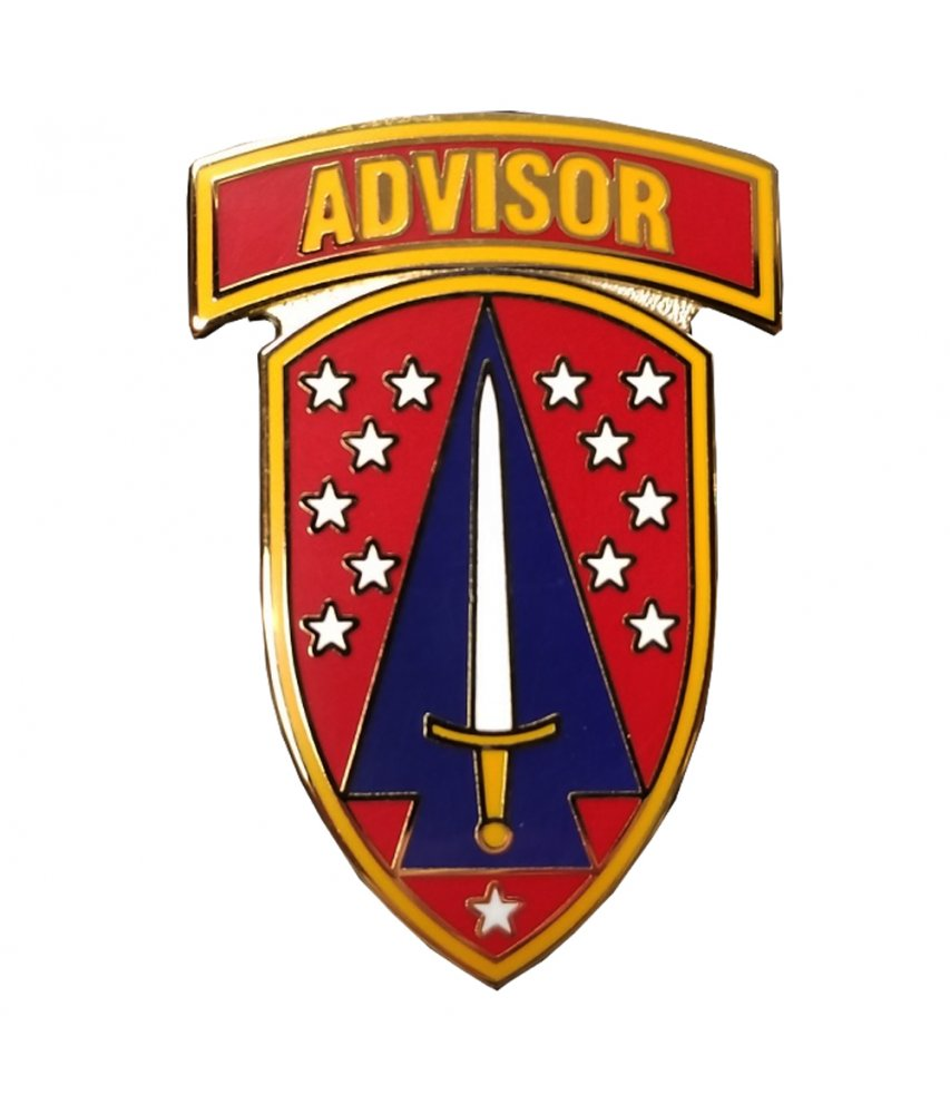 CSIB- Security Force Assistance Brigade