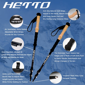 Hetto 2pcs Carbon Fiber Hiking Poles with Cork Handle 2 Different Accessories Trekking Poles Lightweight Walking Poles