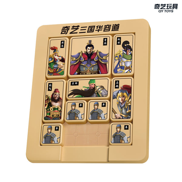 NEW QIYI THREE KINGDOMS KLOTSKI PUZZLE