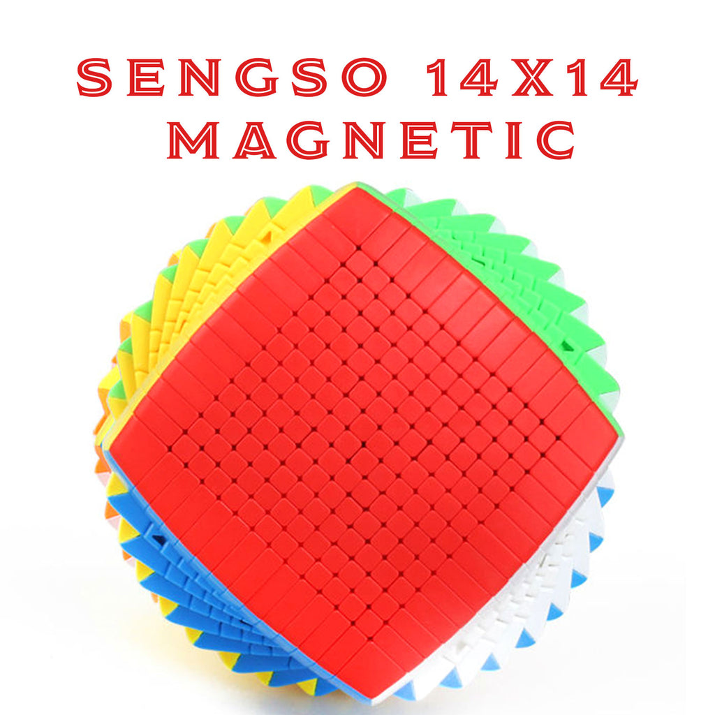 SENGSHOU PILLOWED 14X14 MAGNETIC