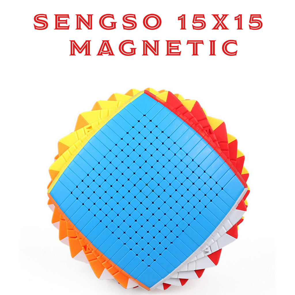 SHENGSHOU PILLOWED 15X15 [MAGNETIC]