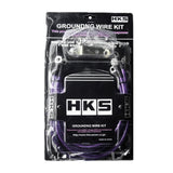 HKS 5 Point Grounding Kit (Violet)