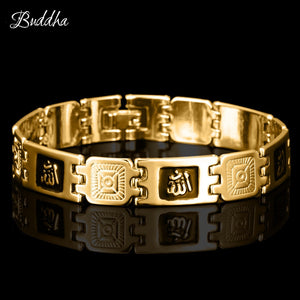 New Fashion Silver Gold Color Muslim Allah Bracelets