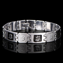 Load image into Gallery viewer, New Fashion Silver Gold Color Muslim Allah Bracelets