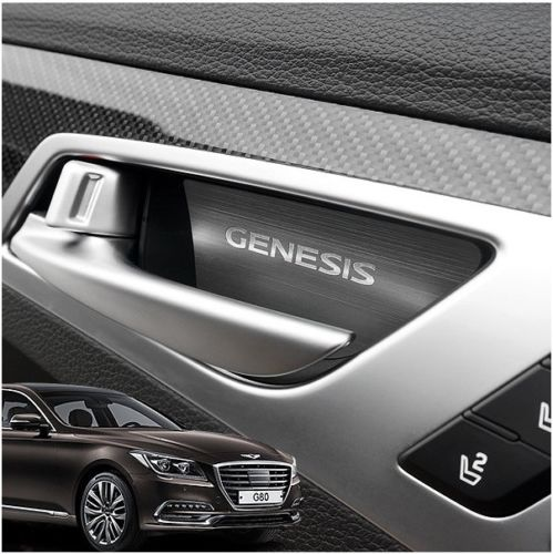 Designer Door Handle Catch Plate Set For 2015+ Genesis Sedan, G70, G80