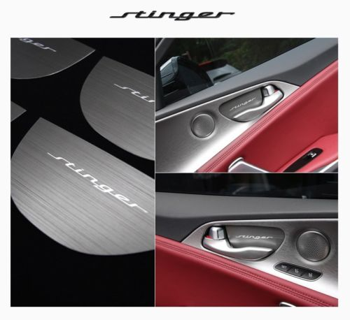 Kia Stinger Designer Inside Door Handle Catch Plate Set (4 Pieces)