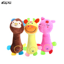 Load image into Gallery viewer, Animal chew toy dog toys cat vocalization in cloth dolls toy Monkey pig deer pet toys accessories products high quality