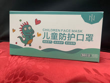 Load image into Gallery viewer, Children Disposable Face Mask