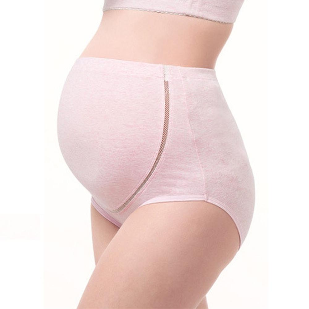Cotton Pregnant Lingerie Adjustable Briefs Underwear